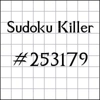 Судоку-киллер №253179