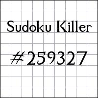 Судоку-киллер №259327