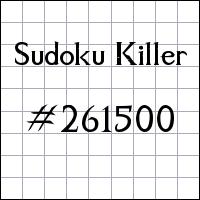 Судоку-киллер №261500