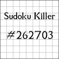 Судоку-киллер №262703