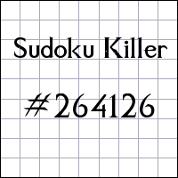 Судоку-киллер №264126