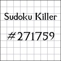 Судоку-киллер №271759