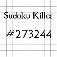 Судоку-киллер №273244