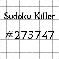 Судоку-киллер №275747