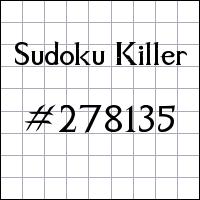 Судоку-киллер №278135