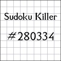 Судоку-киллер №280334