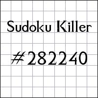 Судоку-киллер №282240