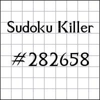 Судоку-киллер №282658