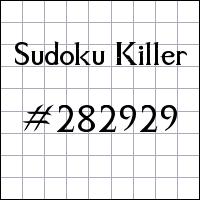 Судоку-киллер №282929
