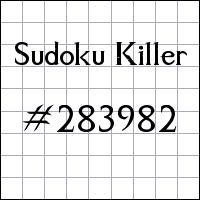 Судоку-киллер №283982