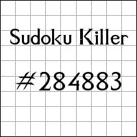 Судоку-киллер №284883
