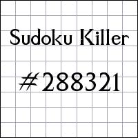 Судоку-киллер №288321