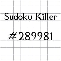 Судоку-киллер №289981