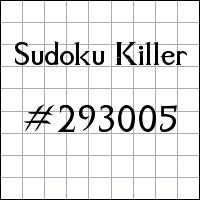 Судоку-киллер №293005