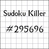 Судоку-киллер №295696