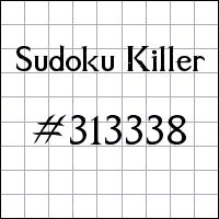 Судоку-киллер №313338