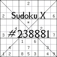 Судоку-диагональ №238881