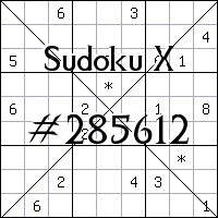Судоку-диагональ №285612