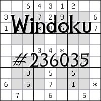 Виндоку №236035