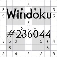 Виндоку №236044
