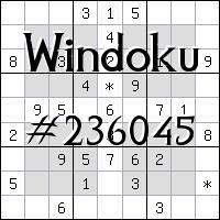 Виндоку №236045
