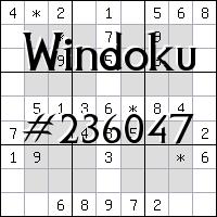 Виндоку №236047