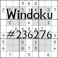 Виндоку №236276