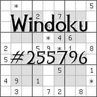 Виндоку №255796