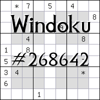 Виндоку №268642
