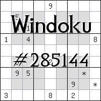 Виндоку №285144