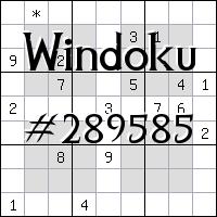 Виндоку №289585