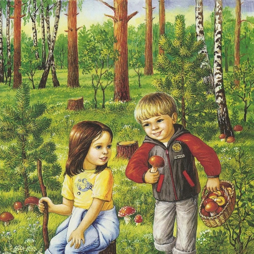 Пазл Собирать пазлы онлайн - Дети в лесу