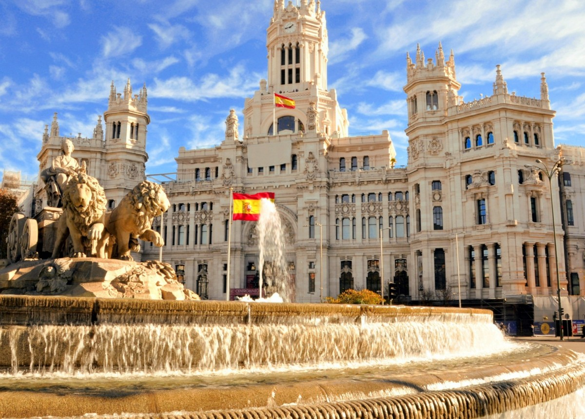 Пазл Собирать пазлы онлайн - Фонтан в Мадриде