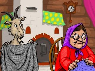 Собирать пазл Бабушка и козлик онлайн