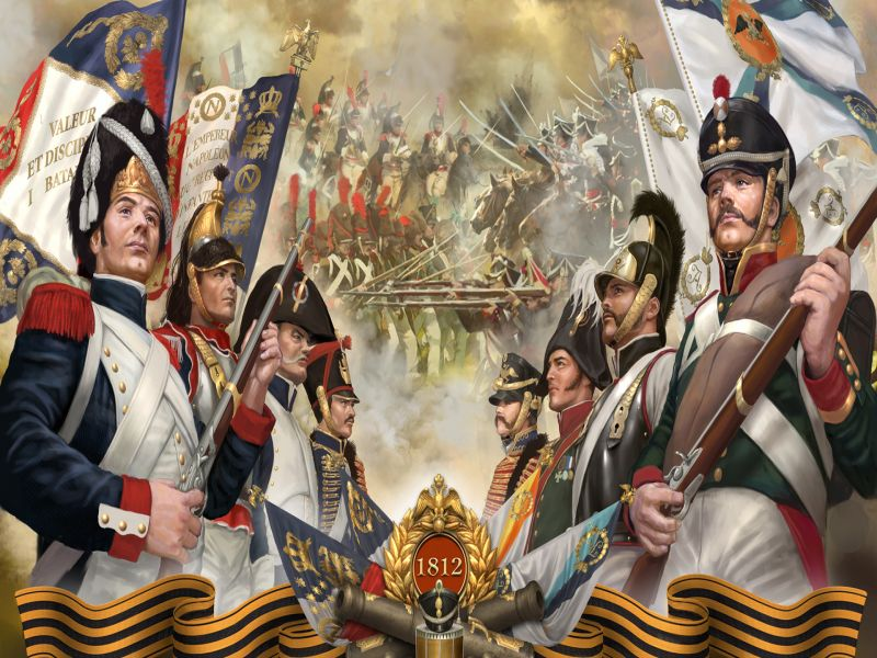 Пазл Собирать пазлы онлайн - Бородино 1812