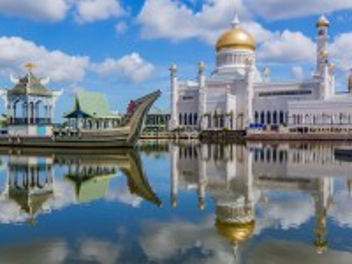 Собирать пазл Бруней онлайн