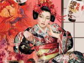 Собирать пазл Чайная церемония онлайн