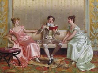 Собирать пазл Чтение онлайн