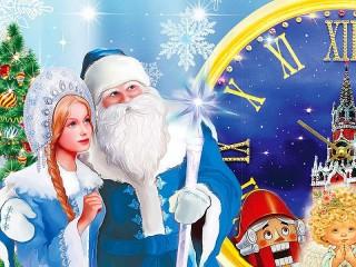 Собирать пазл Дед Мороз и Снегурочка  онлайн
