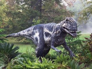 Собирать пазл Динозавр онлайн