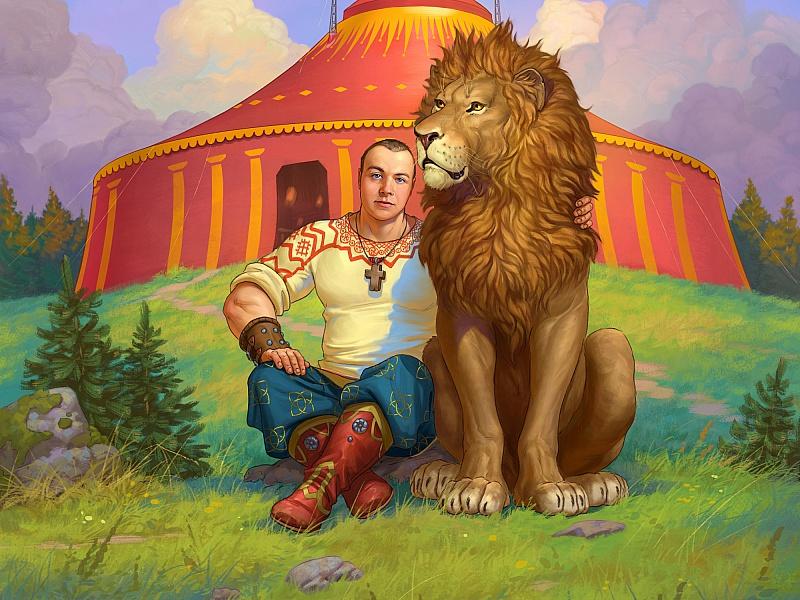 Пазл Собирать пазлы онлайн - Дрессировщик и лев