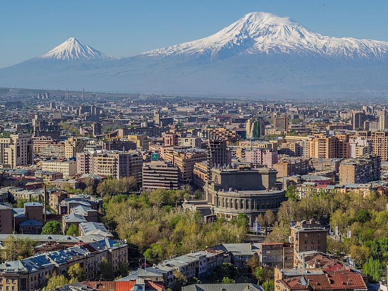 Пазл Собирать пазлы онлайн - Ереван