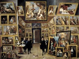 Собирать пазл Эрцгерцог в галерее онлайн