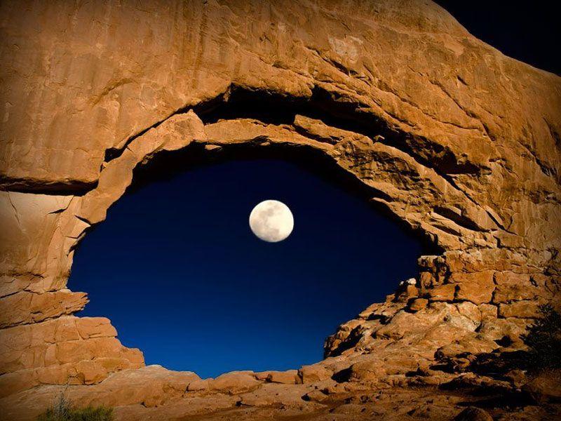 Пазл Собирать пазлы онлайн - Глаз луны