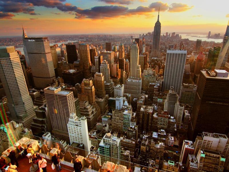 Пазл Собирать пазлы онлайн - Город с высоты