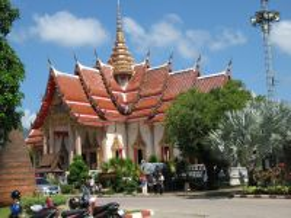Собирать пазл Храм буддийский онлайн