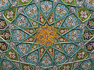 Собирать пазл Иранский орнамент онлайн