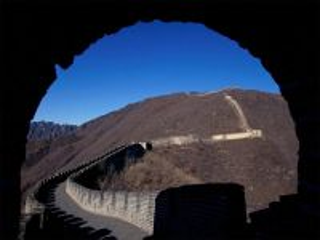 Собирать пазл Китайская стена 2 онлайн