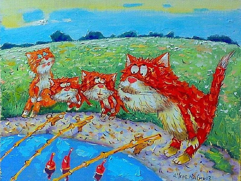 Пазл Собирать пазлы онлайн - Коты на рыбалке