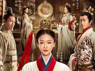 Собирать пазл Legend of Hao Lan онлайн